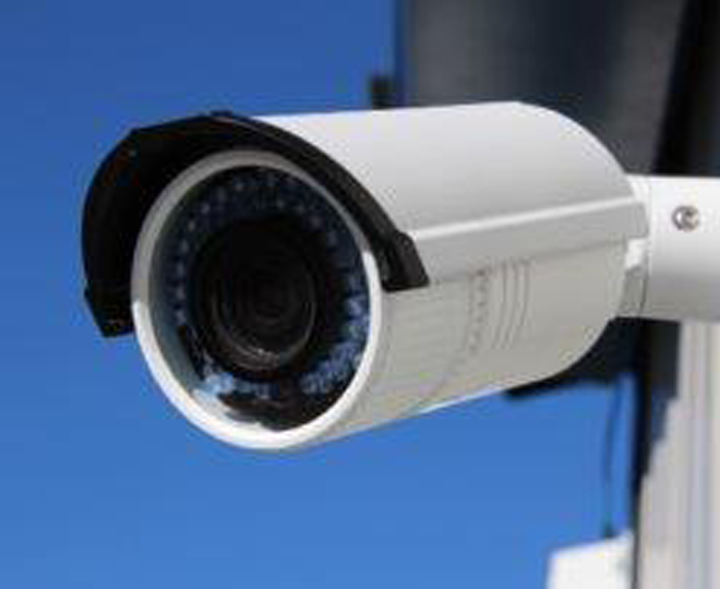 New Video Surveillance